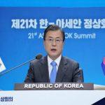 کره جنوبی امیدوار است که به عنوان بلینکن به عنوان دیپلمات عالی ، با بایدن همکاری نزدیک داشته باشد
